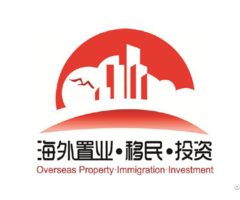 Wise 12th Shanghai Overseas Property Immigration Investment Exhibition
