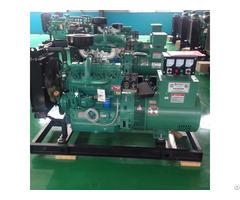 China Manufacturer 40kw Diesel Generator Set