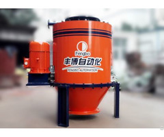 Coriolis Powdery Feeder