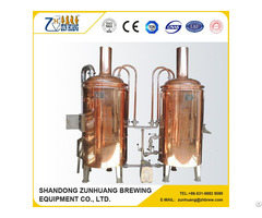 300l Hotel Pub Beer Brewing Equipment For 2017 Hot Sale