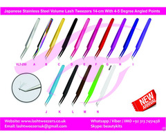 Japanese Stainless Steel Volume Lash Tweezers 14cm With 4 5 Degree Angled Points