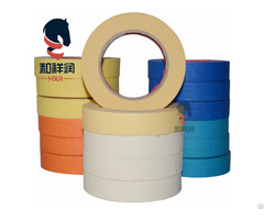 Masking Tape美纹纸
