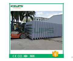 Fruit And Vegetable Vacuum Cooler With Capacity 3000kg 25minutes