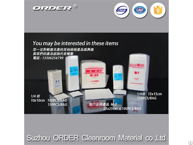 Hot Sell Water Absorbent M 3 Cleaning Wipes For Electronics Industry From China