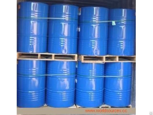 Bromofluorobenzene Cas 1073 06 9