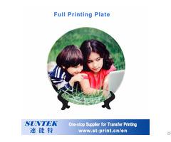 Toughened Glass Full Printing Plate