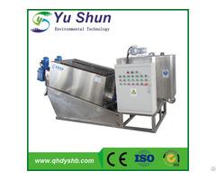 Screw Press Sludge Dewatering Machine