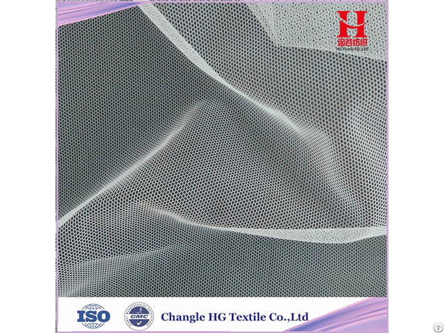 Bridal Tulle Fabric For Wedding Dress And Veil