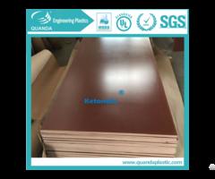 Brown 3025 Phenolic Cotton Cloth Sheet