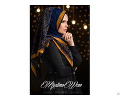 Hijab, Shawl, Scarf, Ferace, Pardesu, Abiye, Tesettur, Esharp, Jilbab, Abaya, Niqab, Turban