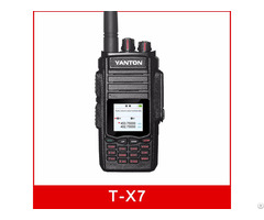 T X7 Wcdma Gsm Radio With Analog Gps Uhf 2w Ani