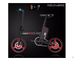 Ivelo Electric Bicycle M1 By Fitrider