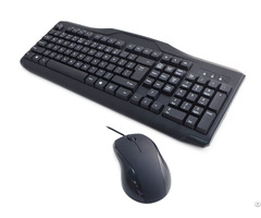 Wired Usb Keyboard And Optical Mouse Combo