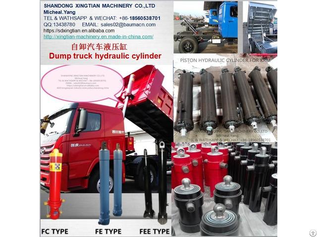Hydraulic Lifting Cylinder For Dump Truck