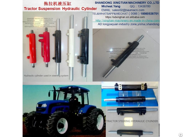 Steering Hydraulic Cylinder For Tractor