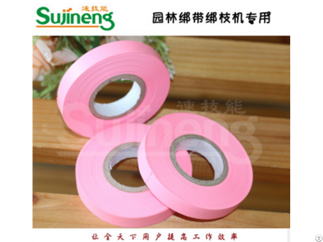 Colorful Pvc Flagging Tape