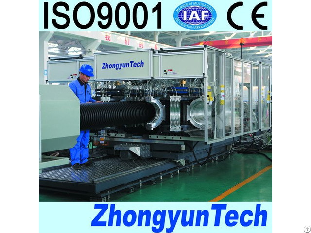 Corrugated Pipe Extrusion Machine