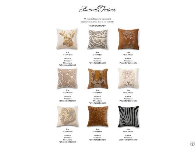 Rhinestone Cushion Pillow Cover (animal Design Series)