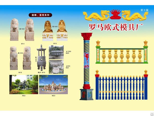 Polyurethane Pu Decorative Material Grc Moulding Roman Pillar Mold ...