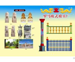 Polyurethane Pu Decorative Material Grc Moulding Roman Pillar Mold Pvc Materials 3d Wall Panel