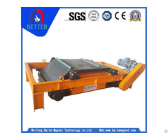 Rcyd Permanent Magnetic Iron Separator