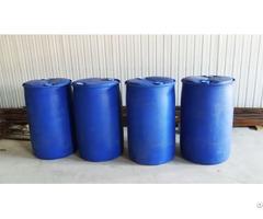 Trifluorobenzene Cas 1489 53 8