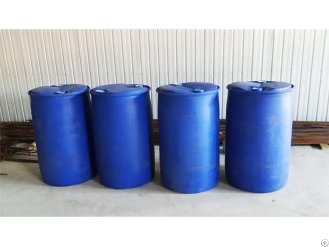 Difluorophenol Cas 6418 38 8