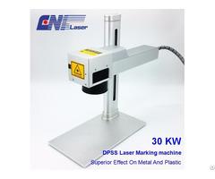 30kw Laser Marking Machine