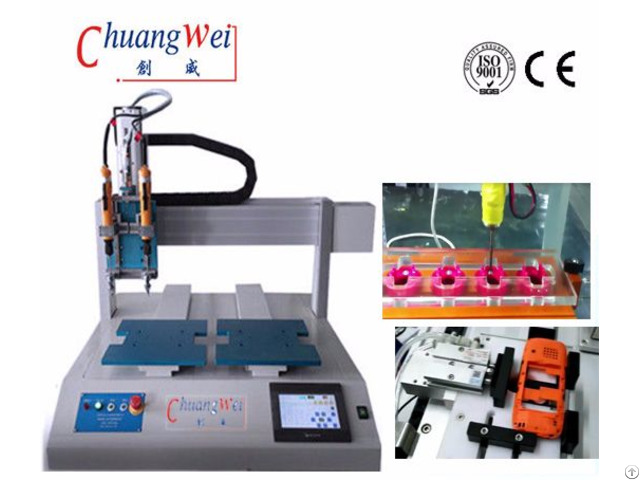 Automatic Screw Insertion Robot Screwdriver Machine