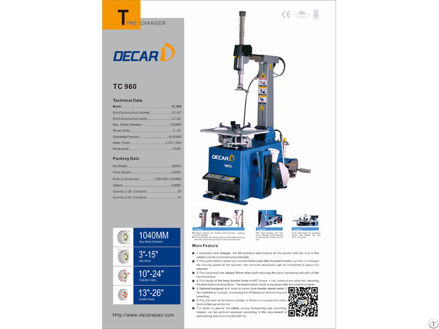 Fully Automatic Tyre Changer Wholesale Price