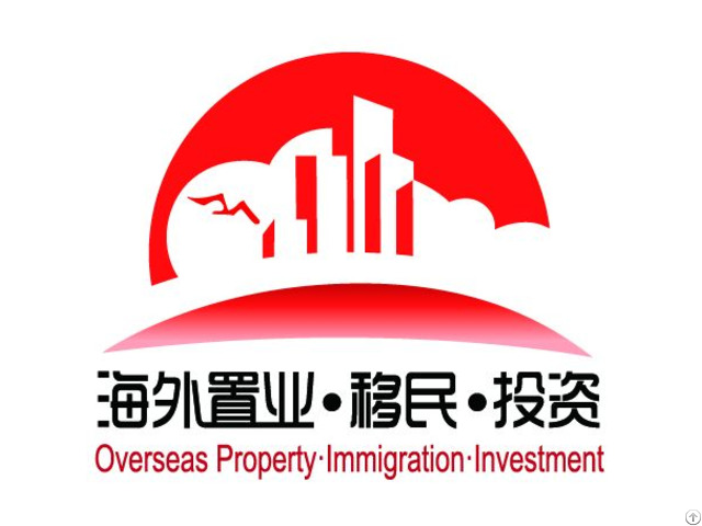 Shanghai Oversea Property Immigration Investment Exhibition