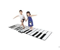 Super Gigantic Keyboard Mat Slw988