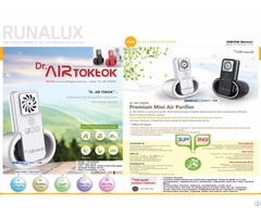 Inoizer Air Purifer Datt 10