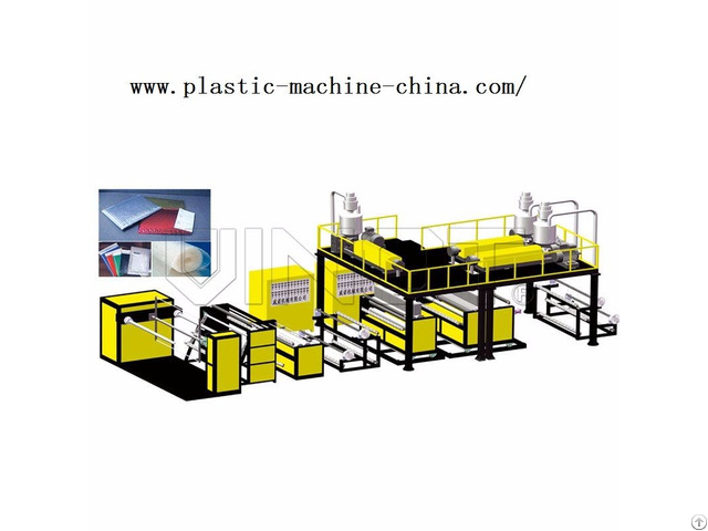 Air Bubble Film Making Machine