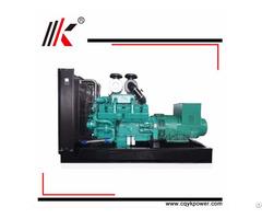 600kw 750kva Silent Generators Hot Sale In Uganda With Best Price