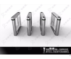 Flap Type Turnstile Gate