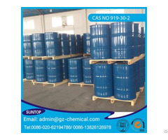 Silane Coupling Agent A 1100