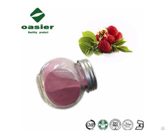 Natural Water Soluble Raspberry Fruit Powder
