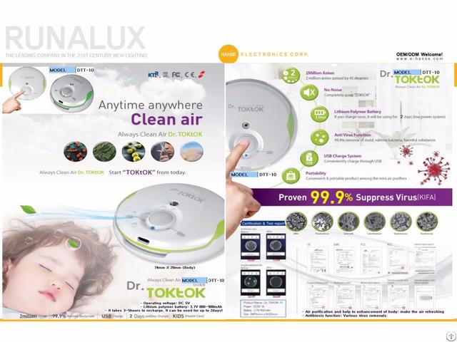 Air Purifier Dtt10