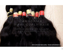 Premium Cambodian Natural Wavy Curly Hair Wholesale Price
