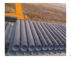 Polyethylene Coated Steel Pipe