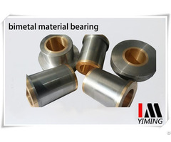 Copper And Steel Bimetallic Bearing Composite Sliding Plate