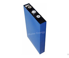 Muller Lithium Ion Battery 75ah