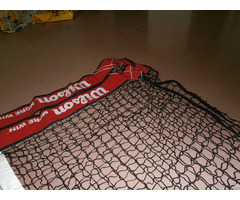 Tennis Net From Shenzhen Shenglong Netting Co Ltd