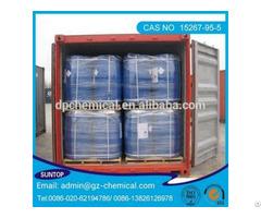 Dichloro Methyltriethoxysilane