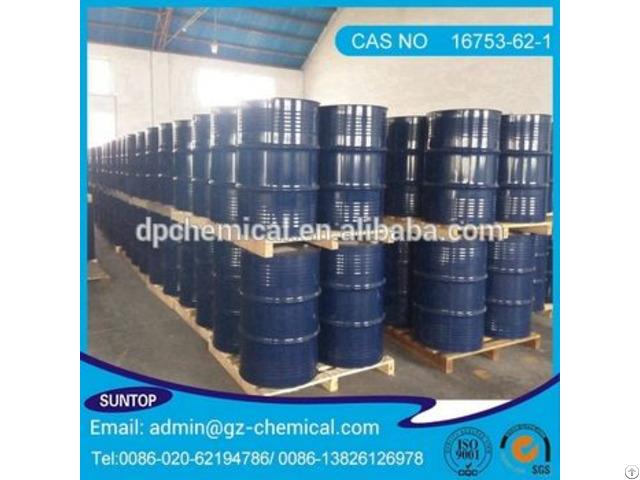 Dimethoxymethylvinylsilane