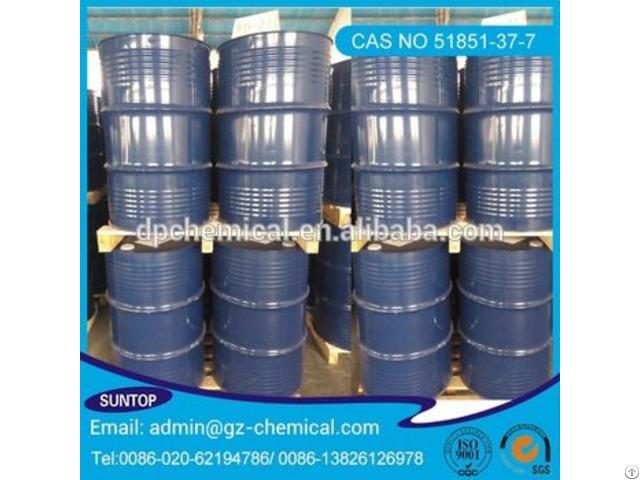 Perfluororooctyltriethoxysilane