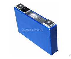 Muller Lithium Ion Battery 80ah