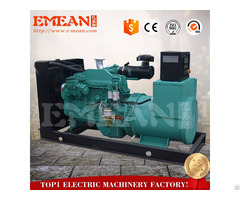 Per Kins 50kw Fuelles Diesel Generator Set Use 224e Alternator With Big Discount