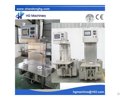 Keg Washing Machine